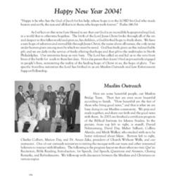 Centeno Ministry Update, January, 2004